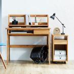 デスク 机 学習デスク おしゃれ パソコンデスク 学習机 勉強机 ワゴン 日本製 ブックスタンド 幅90cm 木製 入学 入園 ロウヤ LOWYA