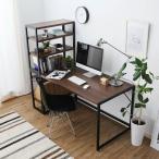 パソコンデスク 机 ライティング オフィス PC シンプル ワイド つくえ おしゃれ デザイナーズ 幅120x45cm