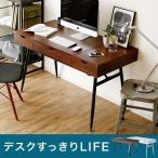 パソコンデスク 机 幅120cm ライティング オフィス ワーク シンプル PC 収納 つくえ 勉強 台 おしゃれ 木製 ワイド ネイル