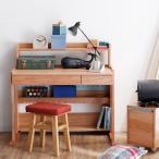 ショッピング学習机 学習机 デスク セット 昇降 子供 机 ラック付き 上棚 パソコンデスク おしゃれ 新生活 一人暮らし 家具