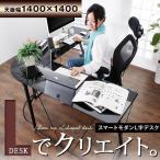 パソコンデスク ガラス L字 ガラス 幅140cm おしゃれ ハイタイプ PCデスク オフィスデスク ワークデスク L字デスク