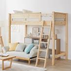ロフトベッド ロフトベット LED照明 ライト 宮棚付き ハイベッド システム すのこベッド スノコ はしご 木製 シングル