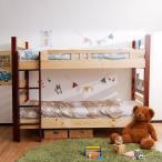 二段ベッド 2段ベッド シングル 人気 子供 大人 2トーン バイカラー 宮付き コンセント付き パイン材 木製 おしゃれ 新生活 一人暮らし 家具