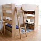 ロフトベッド ベッドフレーム ベッド フレーム シングルベッド シングル 収納 ベッド下 収納 ハイタイプ ソファ TV台 ラック はしご 子供部屋