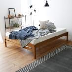 ベッド ダブル フレーム のみ 収納付き スペース 調節 おしゃれ すのこ シンプル D ロウヤ LOWYA