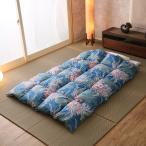 羽毛布団 西川 ダブル ダブルロング ダウン85% 国産 日本製 京都西川 和柄 掛布団 掛け布団 かけふとん 羽毛 布団 ふとん 寝具