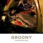 スリーピングバッグ 寝袋 シュラフ グルーニー GROONY 封筒型 キャンプ 防災 アウトドア