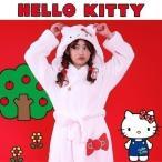 ショッピングキティ 着る毛布 サンリオ キティちゃん ハローキティ コラボ グッズ ブランケット レディース かわいい Groony グルーニー