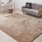 ショッピングラメ ラグマット ラグ 秋冬 シャギー カーペット マット ラメ入り 200×250 Lサイズ 滑り止め 絨毯 じゅうたん 長方形