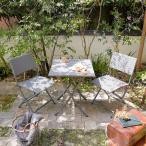 ガーデンテーブルセット 3点 チェア テラス ファニチャー オープン カフェ 折り畳み 2人掛け おしゃれ エクステリア ロウヤ LOWYAの画像