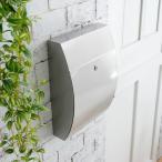 郵便受け 郵便ポスト ステンレス 壁掛け 鍵付き メールボックス POST おしゃれ