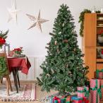 クリスマスツリー 150 おしゃれ クリスマスツリー シンプル 松ぼっくり 置物 店舗用 法人用 業務用 ショップ用 簡単組立 Xmas クリスマス ロウヤ LOWYA