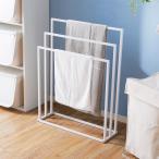 タオル掛け 物干し ハンガーラック 室内 部屋 シンプル コンパクト 軽量 タオルハンガー タオルスタンド 洗濯ハンガー バスタオル掛け おしゃれ