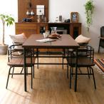 ダイニングテーブル ダイニング5点セット テーブルセット 135cm幅 ダイニングセット 5点セット テーブル チェア 男前インテリア