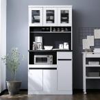 ショッピング食器 食器棚 レンジ台 キッチン収納 キッチン チェスト 組合せ カップボード キッチンラック ダイニング リビング 幅90cm 選べる4タイプ