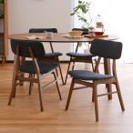 ダイニングテーブル セット 5点 4人掛け 楕円 突板 テーブル チェア 食卓