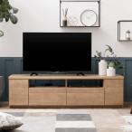 テレビ台 サイドチェストセット テレビボード 国産 日本製 完成品 収納 国産 ロウヤ LOWYAの画像