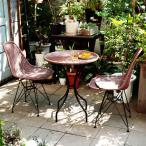 ガーデンテーブルセット 3点 おしゃれ ベランダ テラス 庭 テーブル チェア ガーデン エクステリア ガーデンファニチャー ロウヤ LOWYAの画像