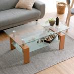 テーブル リビング ロー おしゃれ センター ガラス製 長方形 アジアン モダン サイドテーブ 木製脚 シンプル 強化8mm