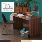 デスク パソコンデスク 机 幅100cm ライティング オフィス PC おしゃれ 木製 事務机 ワーク 省スペース