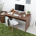 パソコンデスク 机 ライティング オフィス 幅120cm PC おしゃれ 木製 事務机 ワーク 省スペース