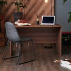 パソコンデスク 幅140cm デスク 机 PCデスク パソコン おしゃれ 木製 事務机 ワークデスク 省スペース オフィスデスク