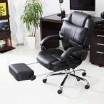 Office Furniture - オフィスチェア 肘付 ハイバック リクライニング メッシュ PU ゲーミング おしゃれ 椅子 パソコン チェアー フットレスト PC 事務椅子 イス ロウヤ LOWYA