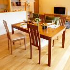 ダイニングテーブルセット 5点 4人用 モダン レトロ カフェにも 食卓 おしゃれ カフェ スタイル ロウヤ LOWYA