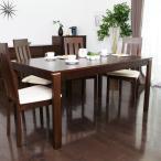 ダイニングテーブル(単品) 伸縮 ダイニング家具