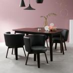 ダイニングテーブルセット 5点 4人用 回転椅子 幅135x80cm 食卓 おしゃれ カフェ スタイル ロウヤ LOWYA