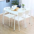ダイニングテーブルセット モダン カフェ ガラス 4人 5点 スタッキングチェア 家具 椅子