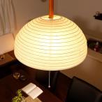 照明器具 照明 天井照明 和風ペンダントライト LED 間接照明 和風照明 おしゃれ リビング