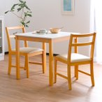ショッピングダイニングテーブル ダイニングテーブル 3点セット ダイニングセット 木製チェアー(イス、椅子) 木製テーブル セット 2人掛け シンプル おしゃれ