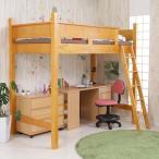 ロフトベッド ロフトベット 木製 ハイベッド システム すのこベッド スノコ はしご シングル ベッドガード 省スペース