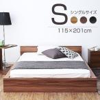 ベッド シングル 木製 フレーム 耐荷重100kg すのこベッド おしゃれ