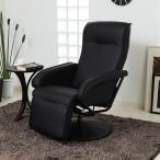 ショッピングリクライニング リクライニングチェア 1人掛け ソファー オットマン一体型 省スペース いす 椅子 チェア ハイバック おしゃれ