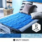 冷感敷きパッド 涼感マット ひんやり 冷却シート クール 夏 冷感 ソルティクーラー 寝具 接触 塩 暑さ 対策 涼感 幅80x100cm ハーフサイズ