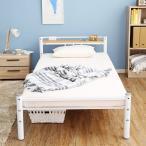 ベッド シングル パイプベッド 宮付き スチール製 ベッドフレーム