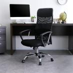 オフィスチェア デスク パソコン チェアー PC メッシュ おしゃれ