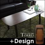 センターテーブル リビングテーブル シンプル 120cm幅 木製 折りたたみ 折り畳み コーヒーテーブル