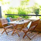 ガーデンテーブル セット 折りたたみ ベランダ 木製 テーブル チェア テラス ガーデン パラソル バルコニー 椅子 テーブルセット 折り畳み 3点 ロウヤ LOWYA