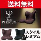 Yahoo!Monolulu(モノルル)Yahoo!店ボディメイクシート スタイル プレミアム Body Make Seat Style Premium MTG