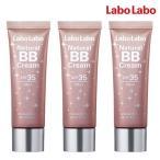 ショッピングドクターシーラボ ドクターシーラボ ラボラボ ナチュラルBBクリーム 3本組 シーラボ dr.ci:labo