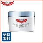 ショッピングドクターシーラボ シーラボ薬用アクアコラーゲンゲル美白EX 120g