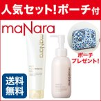 マナラ ホットクレンジングゲル + モイストウォッシュゲル セット maNara 通販