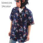 アロハシャツ メンズ 大きいサイズ レーヨン 半袖 花