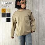 Tシャツ メンズ 長袖 ステッチ ビッグシルエット オーバーサイズ クルーネック 丸首 バインダーネック ポケットTシャツ 長袖Tシャツ ロングTシャツ ロンT