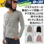 ショッピングTシャツ Tシャツ 長袖Tシャツ ロンT 無地 素材はしっかり フライス素材
