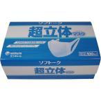 ユニ・チャーム(ユニチャーム)ソフトーク 超立体マスク 100枚入