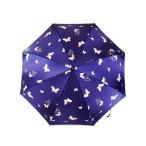 日本の職人手作り 蝶二段式折りたたみ傘 紺(ネイビー) CMM102A